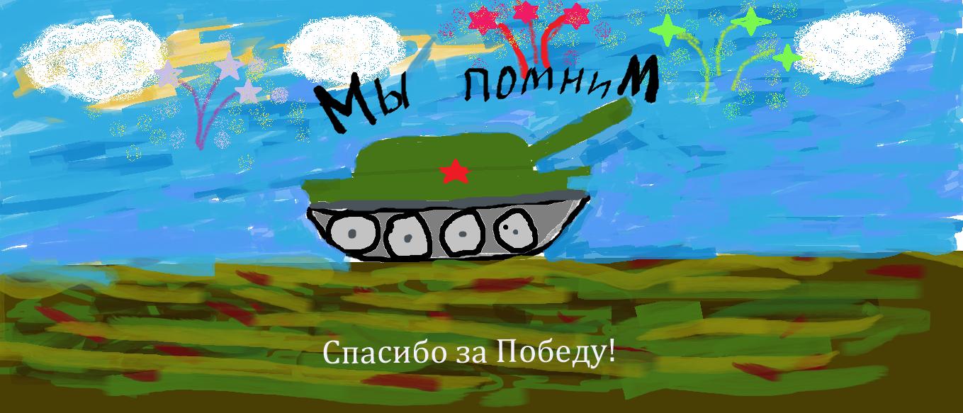 Ерёменко Дарья 5Б