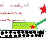 Константинов Михаил 6А класс