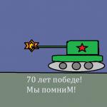 Токмаков Иван 5 б класс